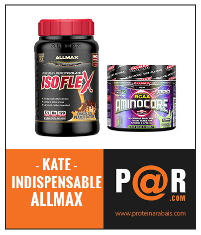 Kate Indispensable Allmax