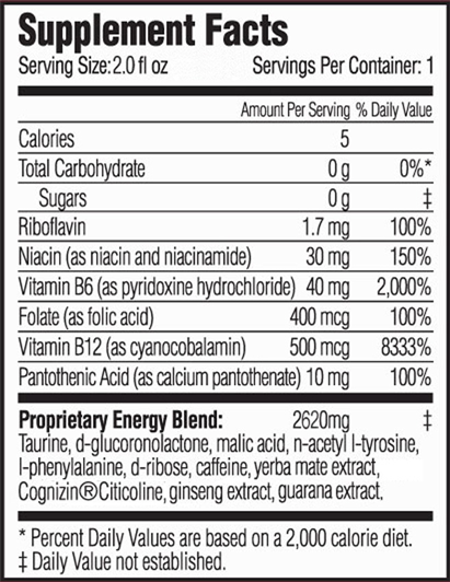 Essential Amino Energy Protein 224 Rabais Product